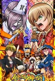 Binbougami ga! Poster - TV Show Forum, Cast, Reviews