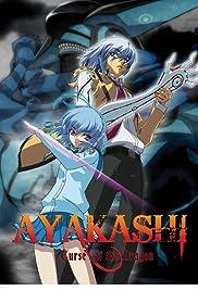 Ayakashi tsukai Poster