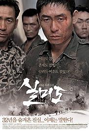 Silmido(2003) Poster - Movie Forum, Cast, Reviews