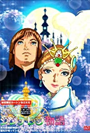 The Story of Cinderella Poster