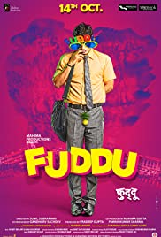 Fuddu Full Movie Watch Online Download Free