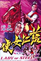 Huang jiang nu xia (1970) Poster