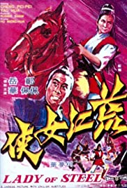 Huang jiang nu xia Poster