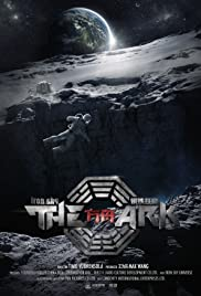 Iron Sky: The Ark Poster