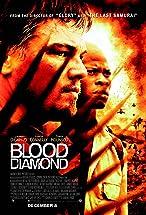 Primary image for Blood Diamond