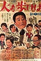 Image of Hito mo arukeba