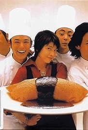 Ranchi no joô Poster