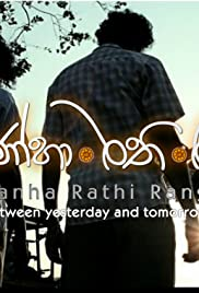 Thanha Rathi Ranga (2014) Poster - Movie Forum, Cast, Reviews