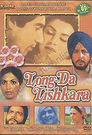 Long Da Lishkara Poster
