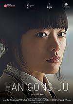 Han Gong ju(2014)