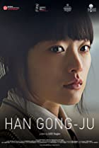 Image of Han Gong-ju