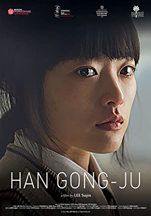 Han Gong-ju poster