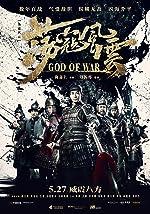 God of War(2017)