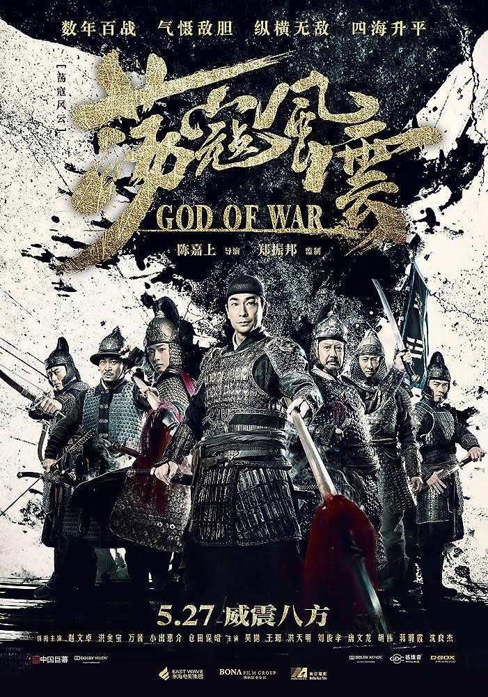 God of War DVD-R AUTHORIZED (2017)