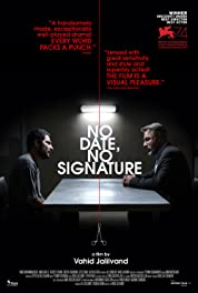 No Date, No Sign (2017) poster