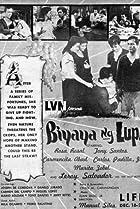 Image of Biyaya ng lupa