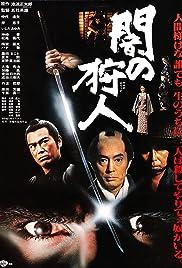 Hunter in the Dark Poster
