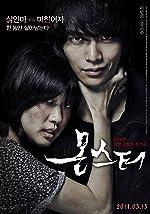 Monster(2014)
