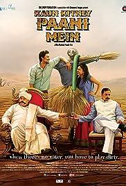 Kaun Kitney Paani Mein(2015) Poster - Movie Forum, Cast, Reviews