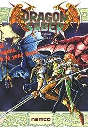 Dragon Saber: After Story of Dragon Spirit Poster