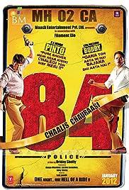 Chaalis Chauraasi Poster