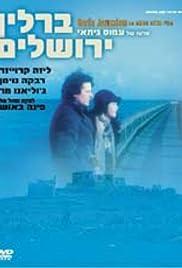 Berlin-Jerusalem Poster