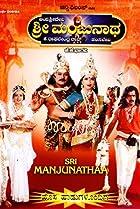 Image of Sri Manjunatha