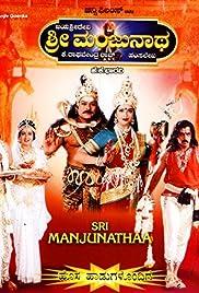 Sri Manjunatha(2001) Poster - Movie Forum, Cast, Reviews