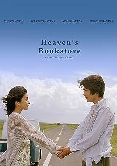 Heaven's Bookstore