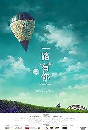 The Journey(2014) Poster - Movie Forum, Cast, Reviews