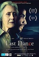 Last Dance(2012)