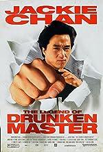 The Legend of Drunken Master(2000)
