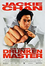 Primary image for The Legend of Drunken Master