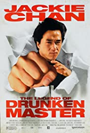 The Legend of Drunken Master (1994) Poster - Movie Forum, Cast, Reviews