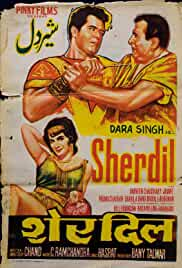 Sher Dil Poster