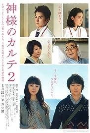 Kamisama no karute 2 Poster