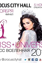Image of Miss Universe 2013
