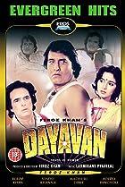 Image of Dayavan