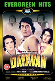 Dayavan (1988) Poster - Movie Forum, Cast, Reviews