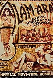 Alam Ara Poster