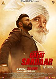 The Great Sardaar