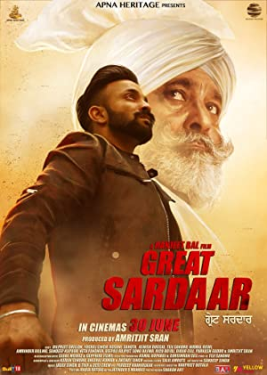 The Great Sardaar Poster