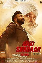 The Great Sardaar