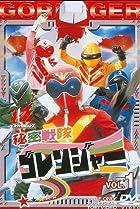 Image of Himitsu Sentai Gorenger