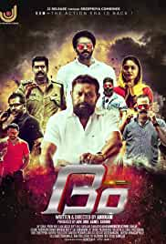 Dum Malayalam Full Movie Watch Online