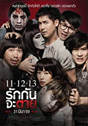 11-12-13 Rak Kan Ja Tai poster