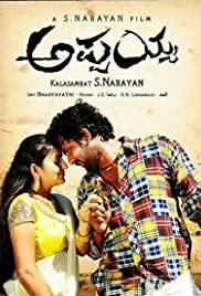 Appayya Poster