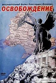 Osvobozhdeniye Poster