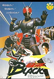 Kamen Rider Black Poster