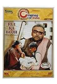 Rui Ka Bojh Poster
